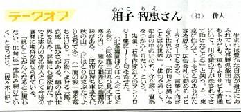 ジャパン ライフ デザイン シス...