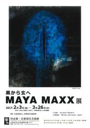flyer_mayamaxx2017.jpg