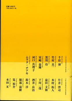 sdc11.jpg