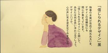 shinnjirareru2.jpg