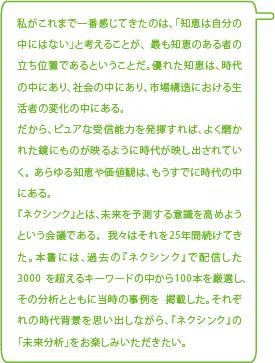 JLDS_HP_LIFEBOOKS2_TSUMUGI.jpg