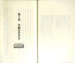 KOUHUKUNOHUKE01.jpg