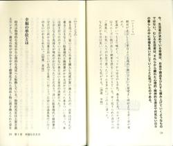KOUHUKUNOHUKE02.jpg