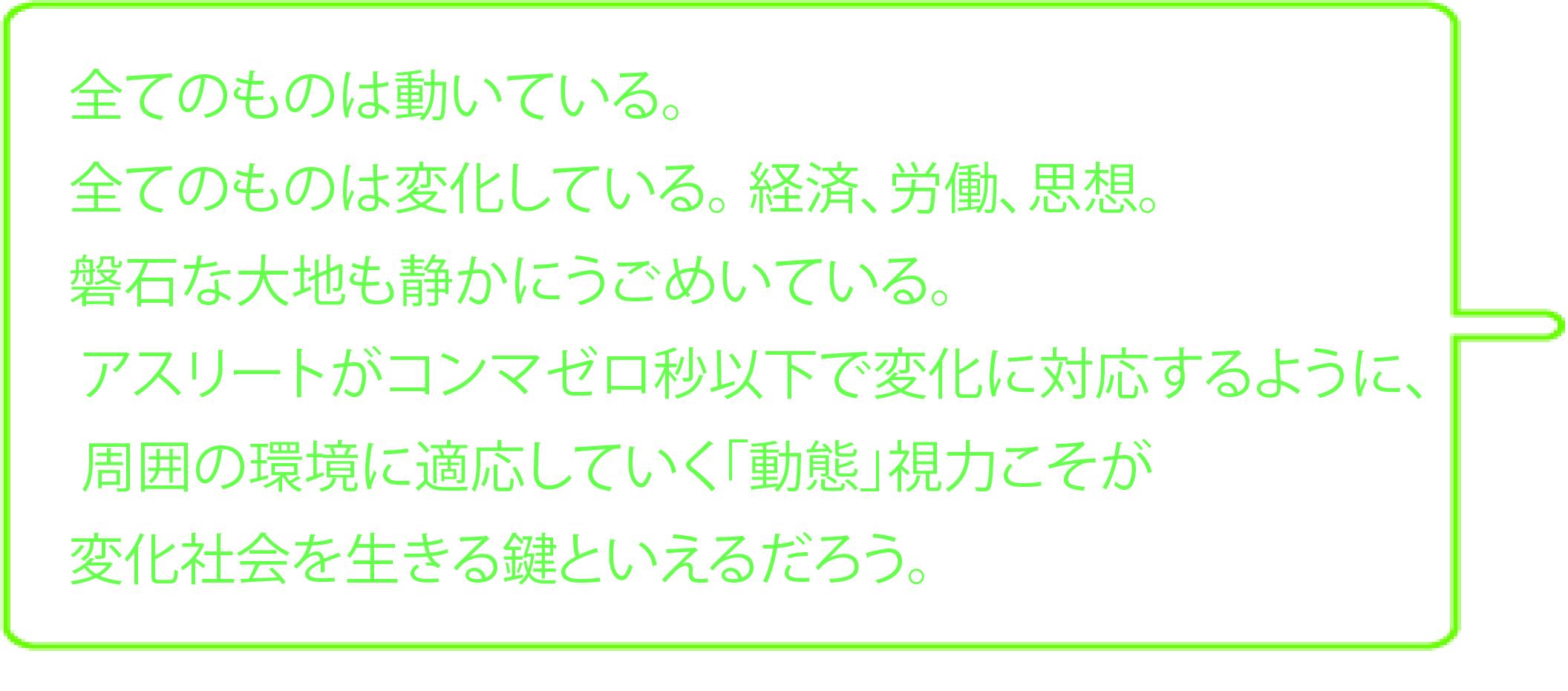WAKU_doutai.jpg