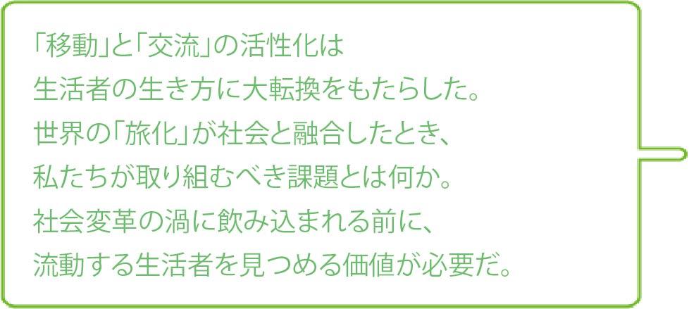WAKU_tabi1017.jpg