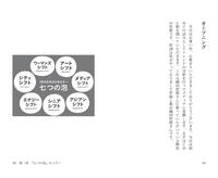 p44-45s.jpg