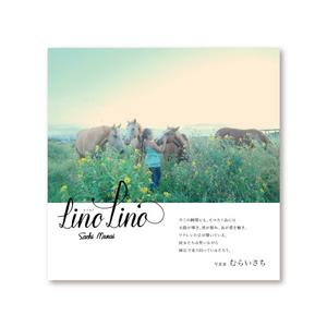 linolino_sample01_.jpg