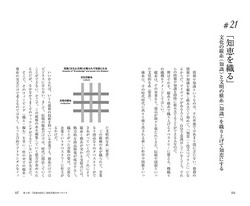 hizyosiki_final_106-107_web.jpg