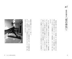 hizyosiki_final_28-29_web.jpg
