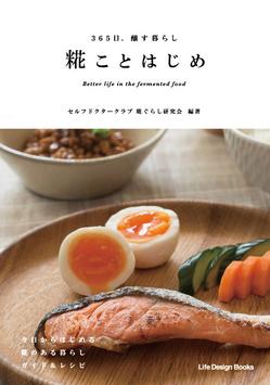 kouji_h1.jpg