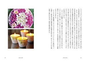 spa_book_p162-163.jpg