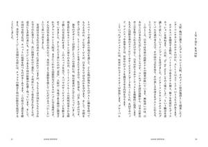 spa_book_p20-21.jpg
