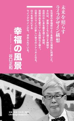 kouhuku_1_COVER.jpg