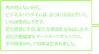 nanatsuWAKUs.jpg