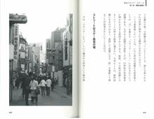 shibuya01-1.jpg