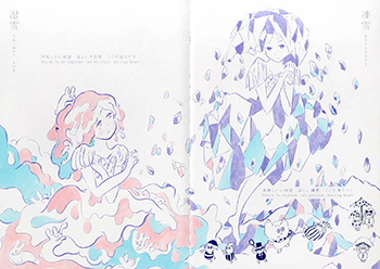 yukihana_02.jpg