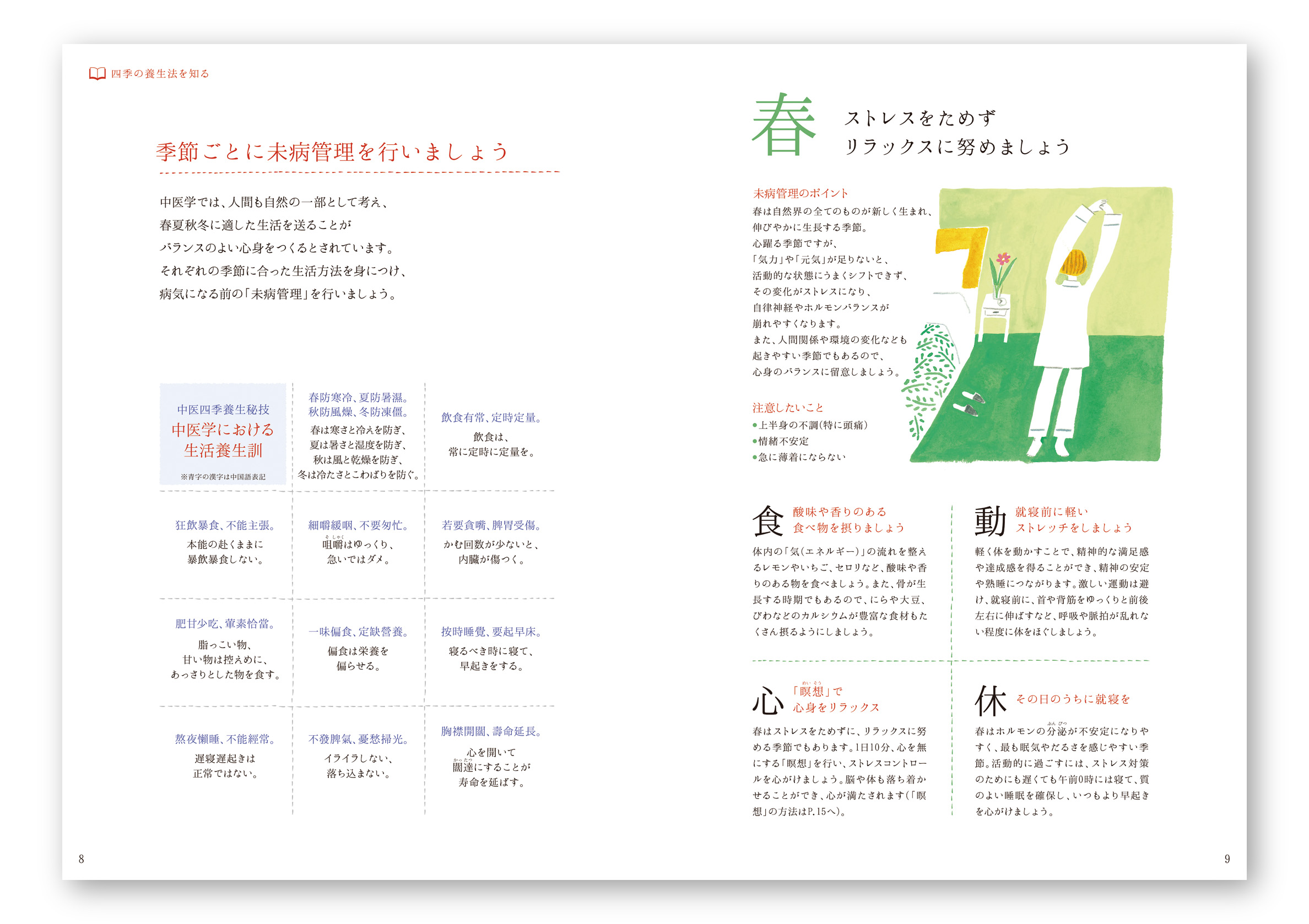 08_09C.jpg