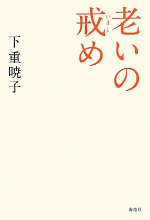 20130619G165.jpg