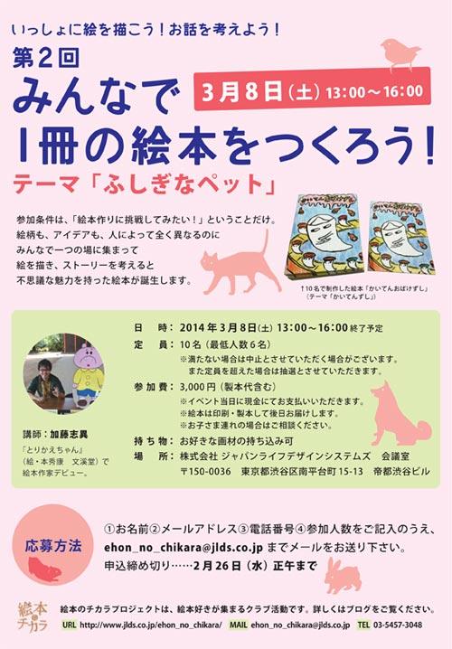 0308kokuchi.jpg