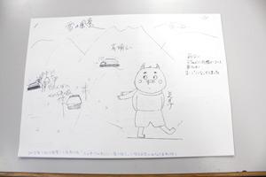 IMG_5968_s.jpg