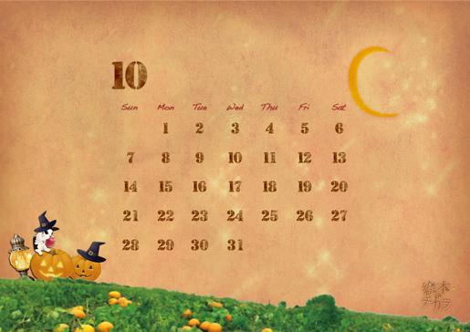 2012-10ブログ用.jpg