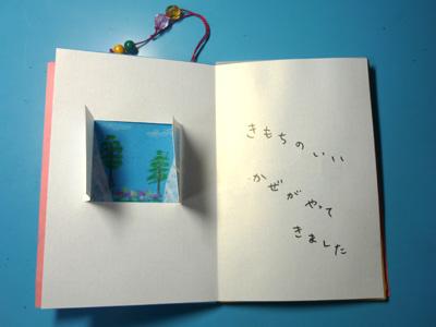 letter_04.jpg
