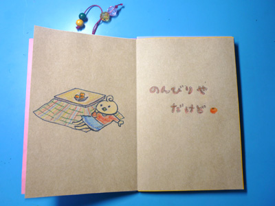 letter_06.jpg