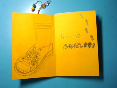 letter_07.jpg