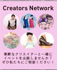 Creators Network