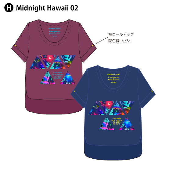 Midnight-Hawaii02.jpg