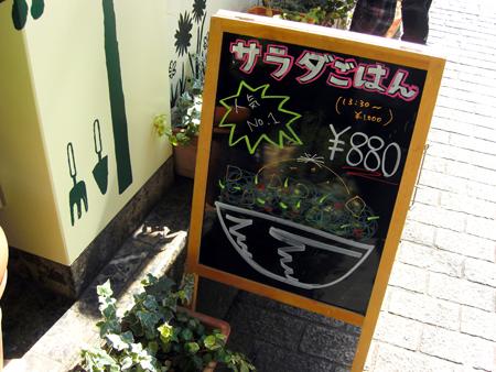 渋谷村02.jpg