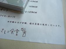 渋谷村07.jpg