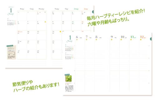 2014_C3.jpg