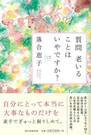 k_ochiai.jpg