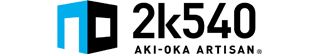 2k540_logo.jpg