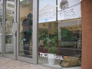 TKG01.jpg