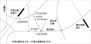 cholonmap.jpg