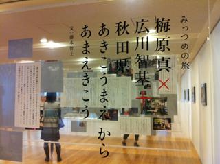 hirokawa042402.jpg